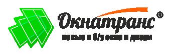 Oknatrans.ru