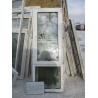 Окно пластиковое 2060х740 (1)