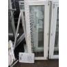Окно пластиковое 1610х570 (1)
