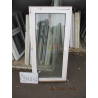 Окно пластиковое 1630х800 (1)