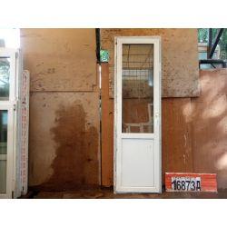 Пластиковые Двери 2170(в) х 670(ш) Балконные